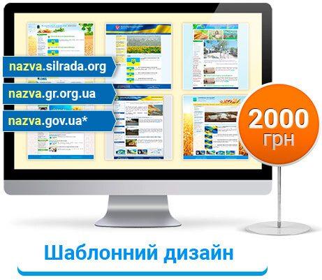 2000+image