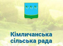 Prev Kimlichan