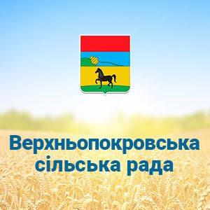 Prev Verhnyopokrov