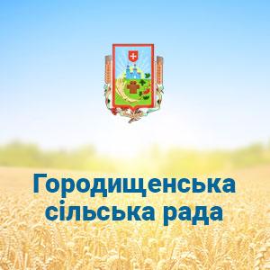 Prev Gorodische