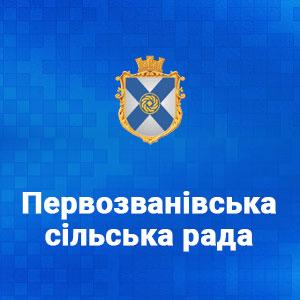 Prev Pervozvan