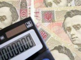 100 гривень, калькулятор