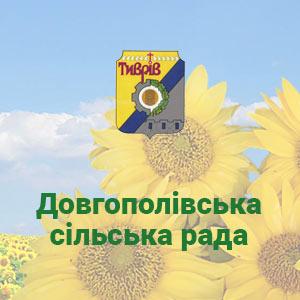 Prev Dovgopolivka