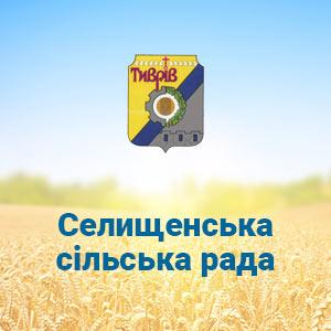 Prev Selichenska