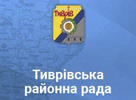 Prev Tivriv