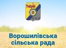 Prev Voroshiliv