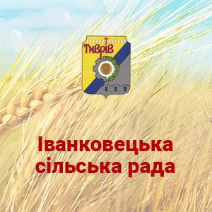 Prev Ivankovecka