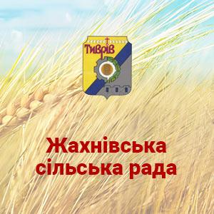 Prev Jahnivka