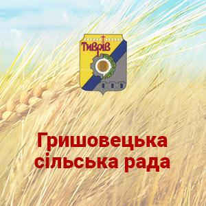 Prev Grishovecka