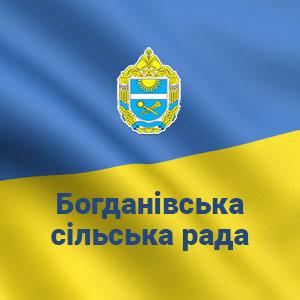 Prew Bogdanivka
