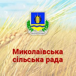 Prew Mikolaivka
