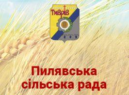 Prew Pilyavska