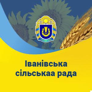 Prev Ivanivka