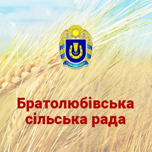 Prew Bratolubivska