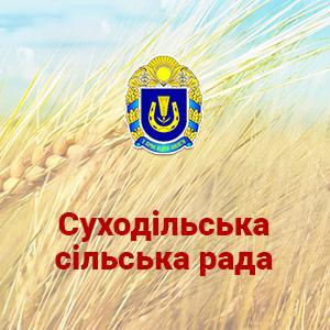 Prew Suhodilska