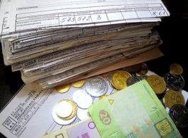 Monetezazija Subsudij