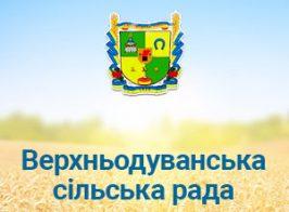 Zamovn Vernyoduvan