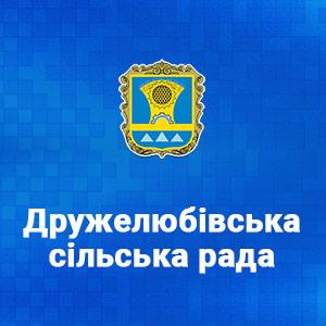 Prew Druzhelubiv