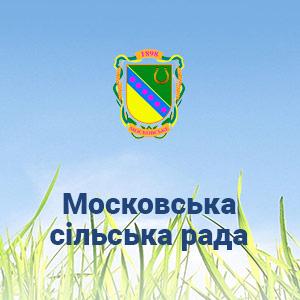 Prev Moskovska