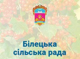Prev Bilezka
