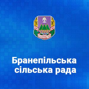 Prev Branepilska