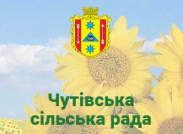 Prev Chutivka