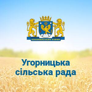 Prev Ugornitska