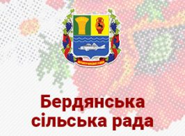 Prev Berdyansk