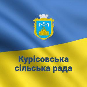 Prev Kurisovska