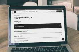 Автоматична реєстрація ФОП