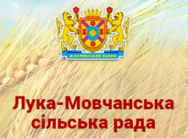 Prev Luka Movchan